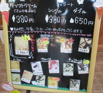 miyagase20_l.jpg