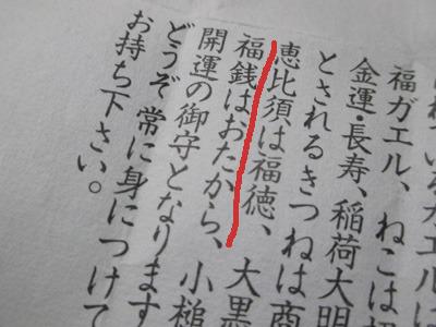 omikuji03.jpg