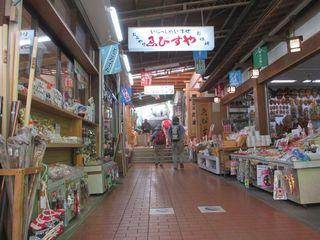 ooyama_05.jpg