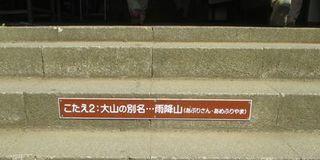 ooyama_07.jpg