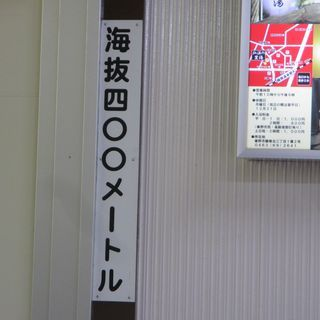 ooyama_10.jpg