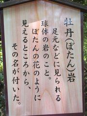 ooyama_24.jpg