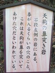 ooyama_27.jpg