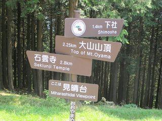 ooyama_42.jpg
