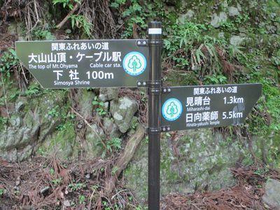 ooyama_45.jpg