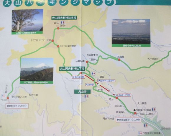 ooyama_map02.jpg