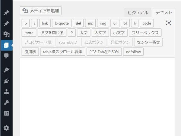 stinger_03.jpg