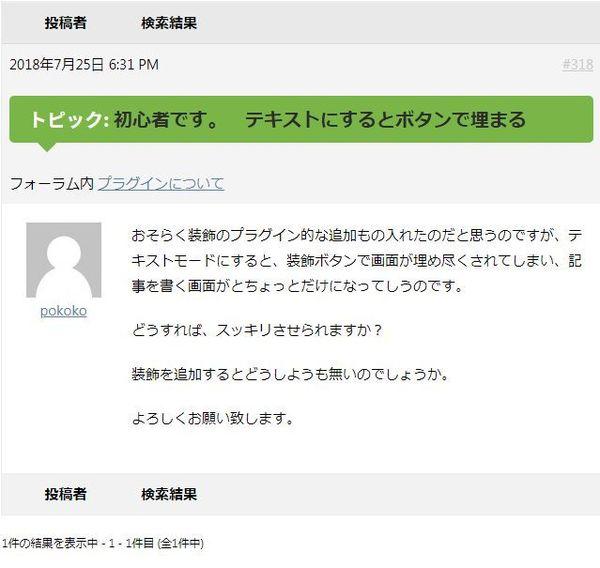 stinger_04.jpg