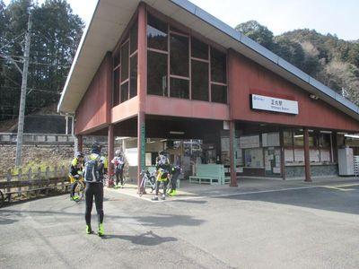 syoumaru01.jpg