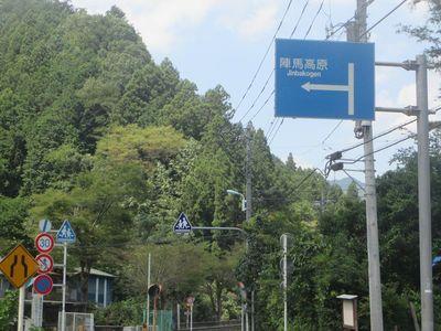 to_jinba04_l.jpg