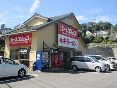 tsukui02.jpg