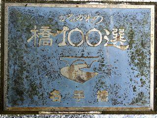 tsukui05.jpg