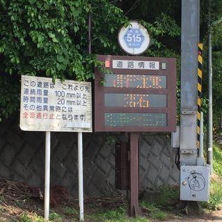 tsukui09.jpg