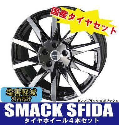 wheel_tire2.jpg
