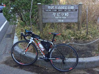 yabitsu05.JPG